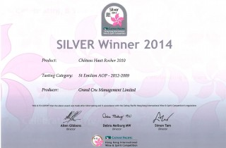 Cathay Pacific HKIWSC 2014 Silver Awards