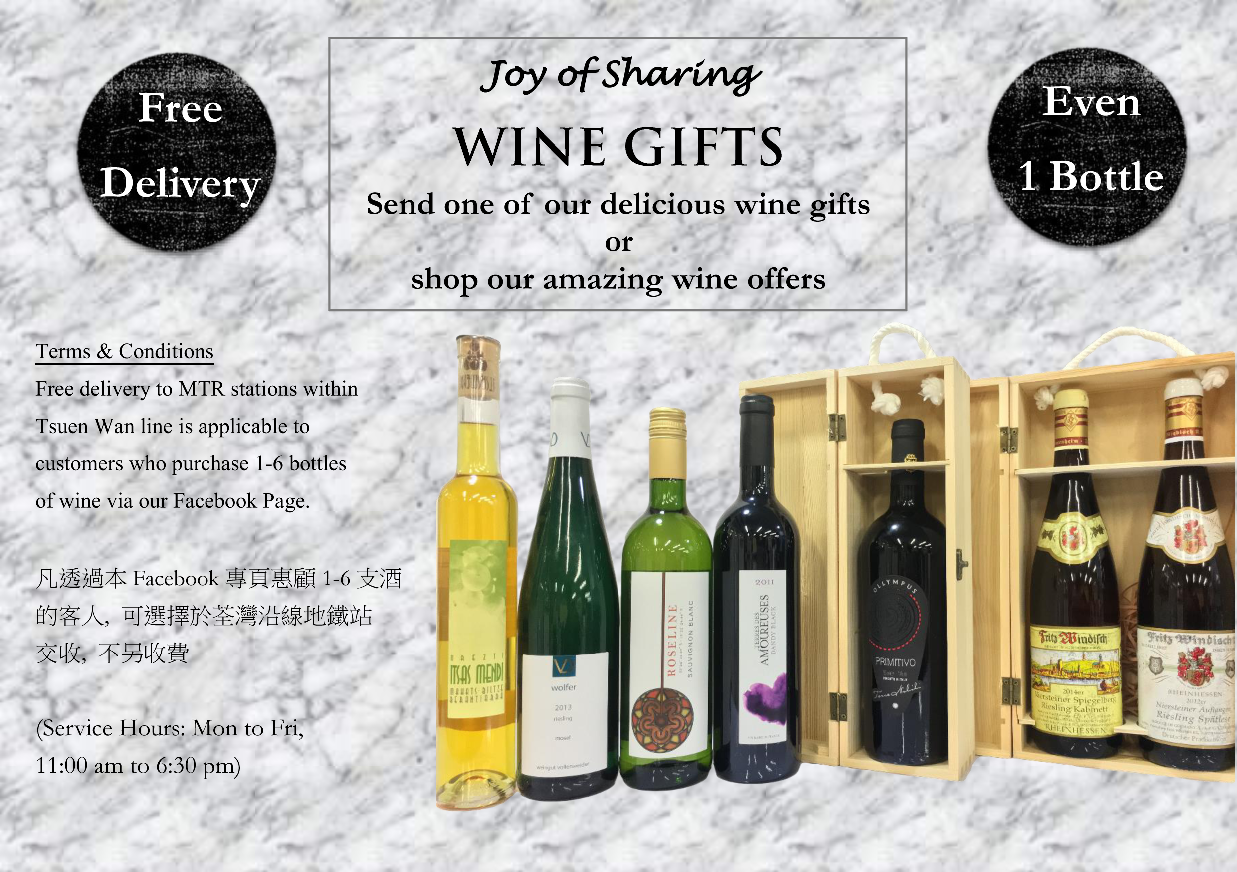 Joy of Sharing Free delivery Gift Box